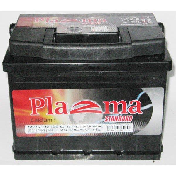 Акумулятор стартерний Plazma 6СТ-60 А1